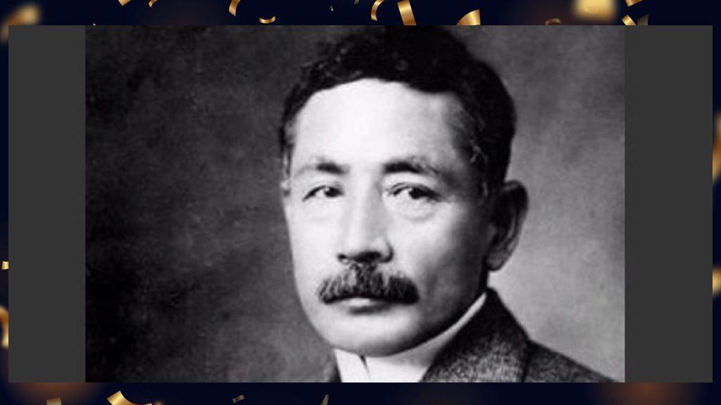 夏目漱石名言3