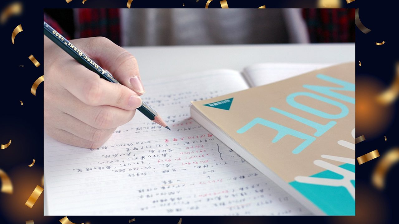 勉強やる気名言1