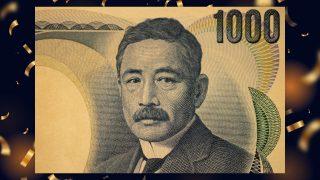 夏目漱石名言1